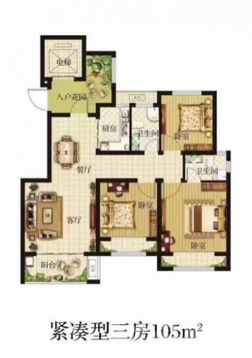 3室2厅2卫105平米毛坯产权房2017年建