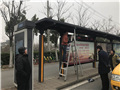 """全城""""戒备""""迎战暴雪 交通局加固公交站"""