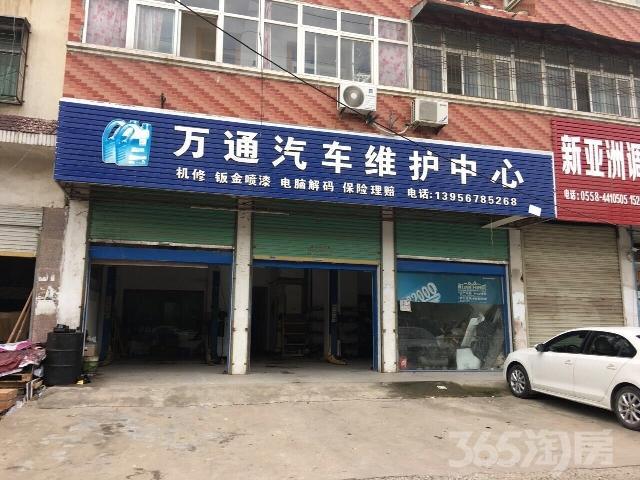阜阳市颍上县管仲新村北门临街门面房136�O整租毛坯