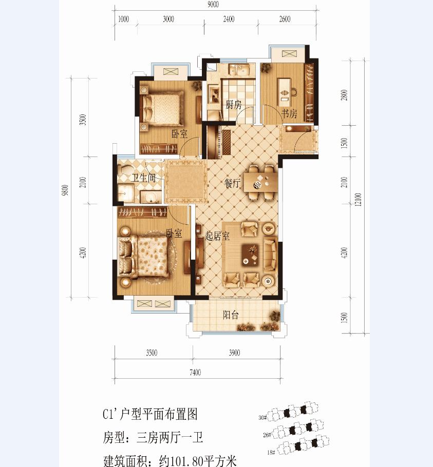 龙海骏景C1