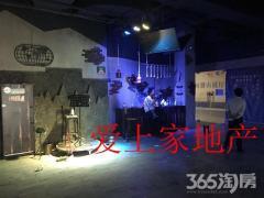雨耕山189平米门面房出租 适合做餐饮 酒吧 娱乐等