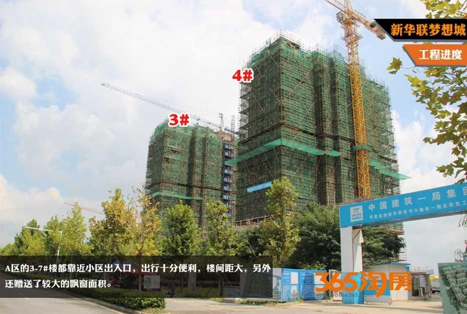 新华联梦想城3#、4#楼工程进度(2015.9摄)