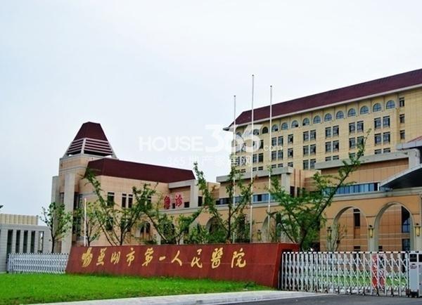 新华联梦想城医疗配套-第一医院