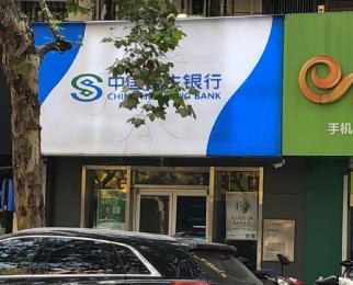 凤凰西街 可以餐饮 汉中路