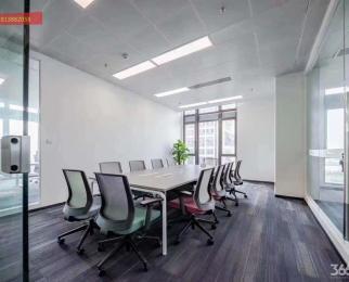无佣jin奥体新城科技园海峡云谷科技园产业园区写字楼