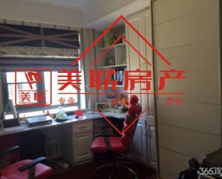 【经理推荐】金域蓝湾A区【无税】【黄金地段】【长江长现代城江岸