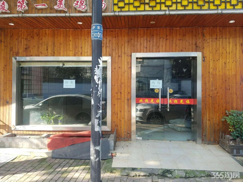 中山北路福建路萨家湾临街铺出租层高近4米可做餐饮!