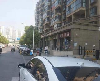 江浦学校对面低于市场价两万一平 投资好项目 南京不多的低总价