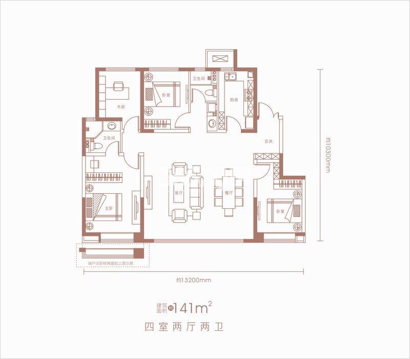 卓越坊141㎡四室两厅两卫户型图