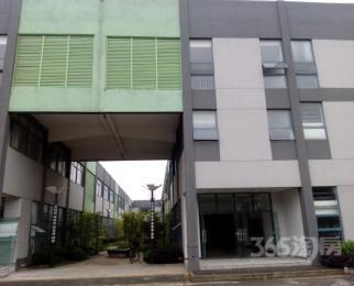 【软件谷招商部】软件谷电子信息产业园办公房出租