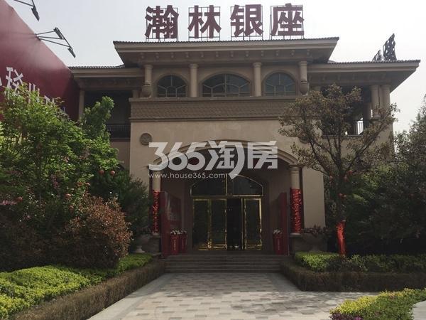 奥园・瀚林银座 营销中心 201805