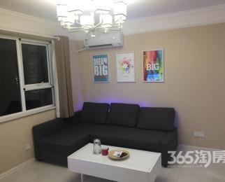 莲花新城嘉园2室2厅1卫78平米豪华装产权房2013年建