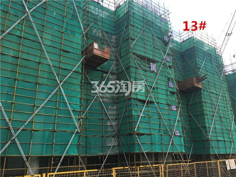 鱼先生的社区13#已建至5层(8.14)