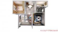 【降价2万】蓝湾半岛,2室毛坯房,电梯好楼层,无税诚心出售!