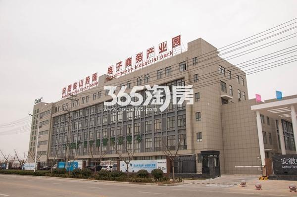 中国铁建・燕山国际城 电子产业园 201804
