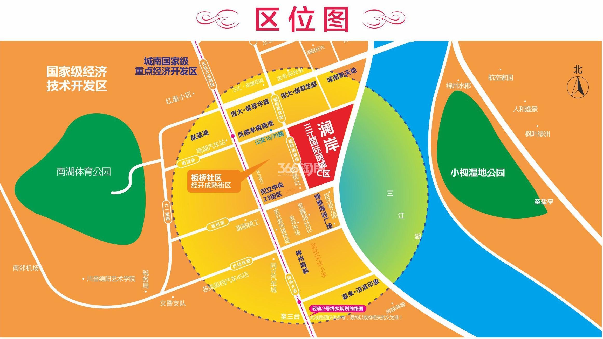 三江国际丽城澜岸·商铺交通图