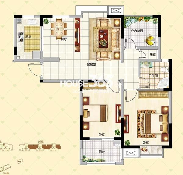 B2户型2+1室两厅一卫97㎡