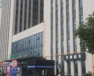 江宁东山华云软件科技大厦精装修办公房招租可注册