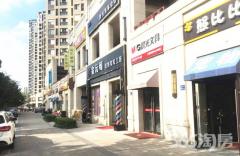 孔雀城 扬名小学 在运营商铺 租金高 流动人口大