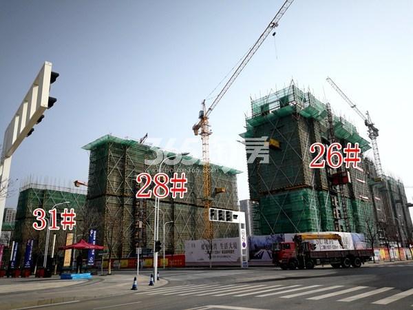 保利合景珑湾一期26#、28#、31#工地实景图(3.27)