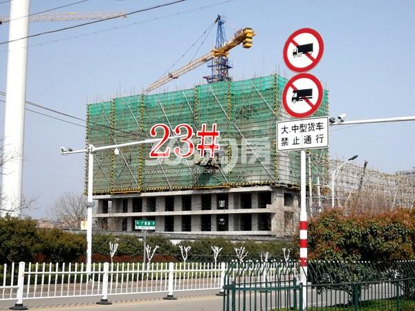 城置万锦城23#工地实景图(3.27)