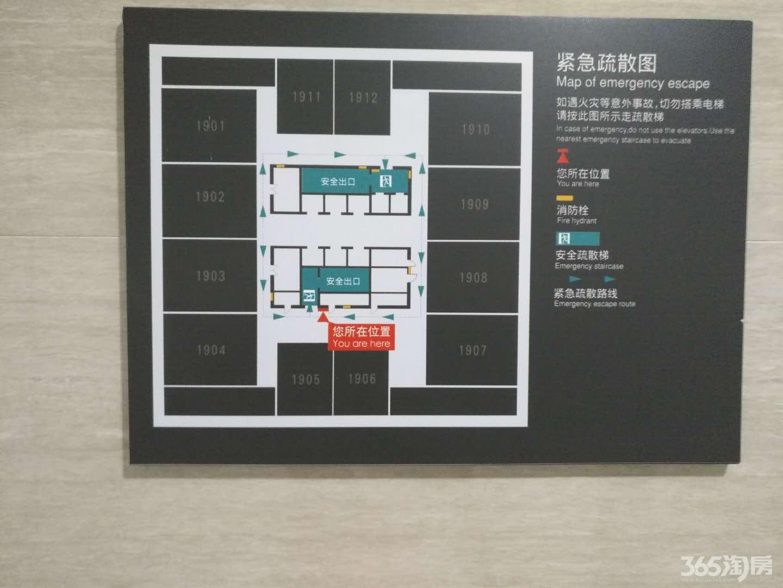 建邺区兴隆凤凰文化广场0室0厅户型图