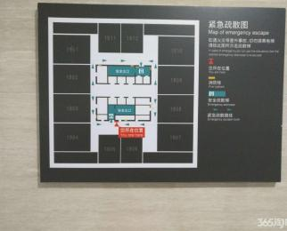 兴隆大街地铁口 宏普捷座 河西万达旁 独享地铁出口 精装修有家具