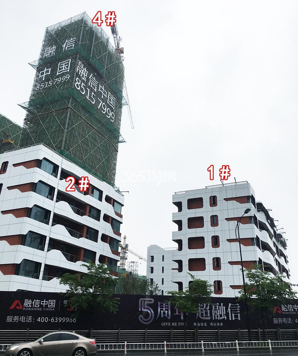 2018年6月融信公馆ARC项目1、2、4号楼(地名幢号)实景