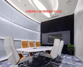 新模范马路地铁口凤凰国际大厦精装修拎包办公
