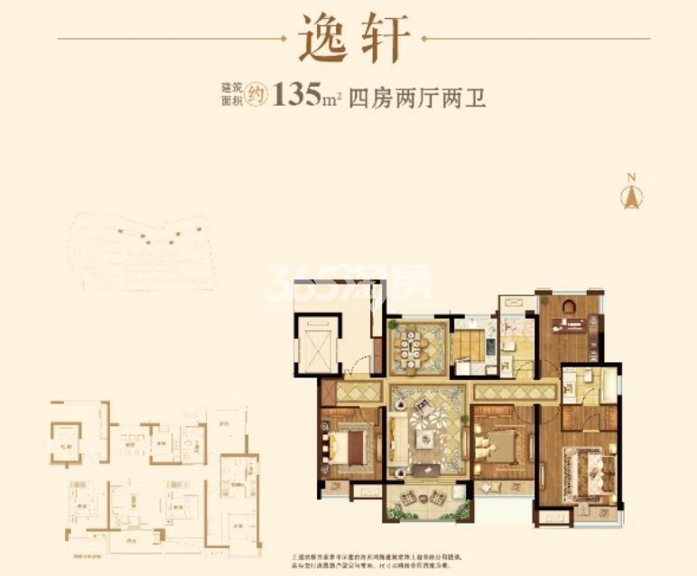 蓝光雍锦园高层135平逸轩户型图