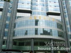 福鑫大厦5A纯写字楼急售新街口商圈福鑫国际大厦交通方便