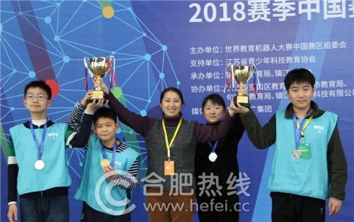 乐农新村小学包揽WER大赛华东地区公开赛冠、亚军