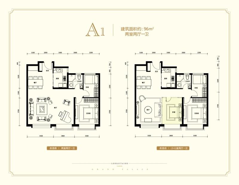 A1-96㎡ 2室2厅2卫