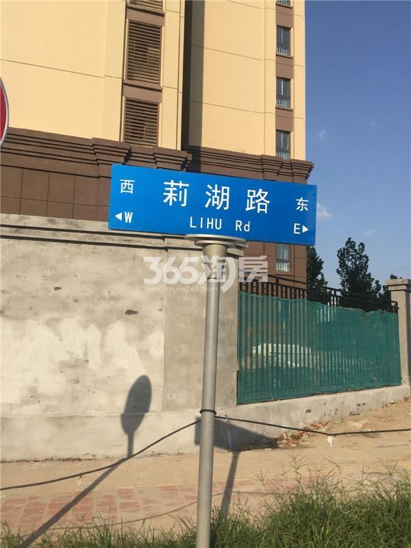 荣盛花语城实景图