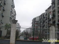 滨江山庄3楼, 2室2厅,76平米 72万,白坯,有钥匙