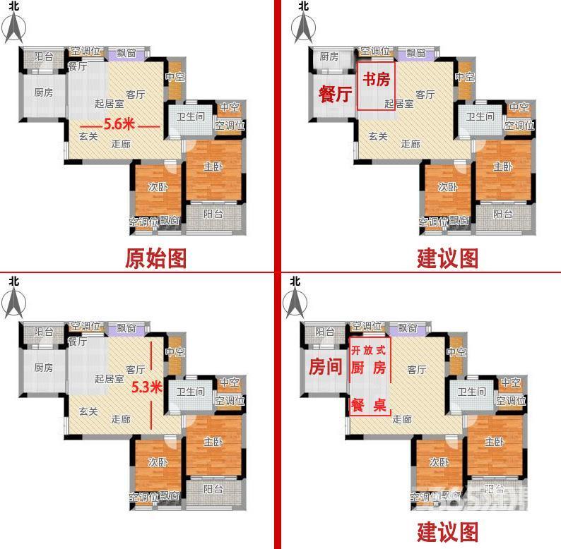 新北世茂香槟湖2室2厅1卫87.86�O