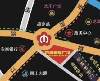 江北新区 雄州地铁口 包租包管 收益高 看房随时 荣盛开发