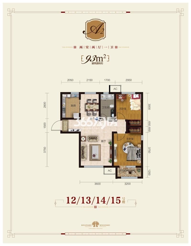 高层93平米两室两厅一卫