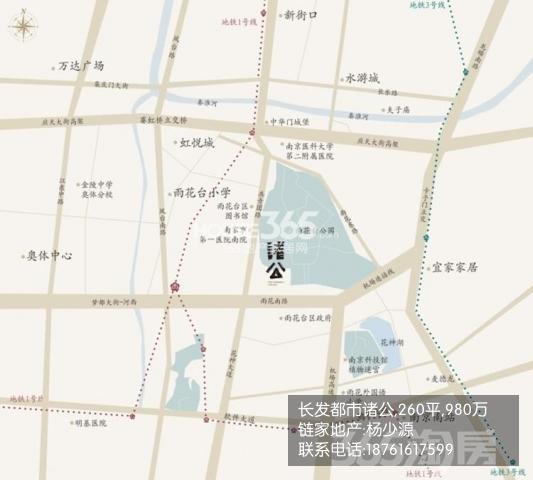 300亩天然氧吧湖畔中心别墅公园自然天成_南v湖畔现代别墅城政治常熟图片
