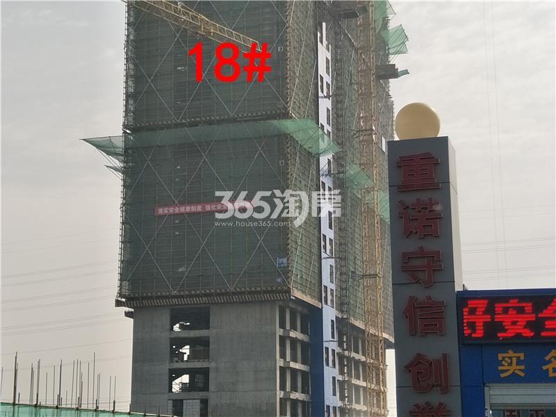 珍宝岛熙悦府在建18#楼实景图(3.29)