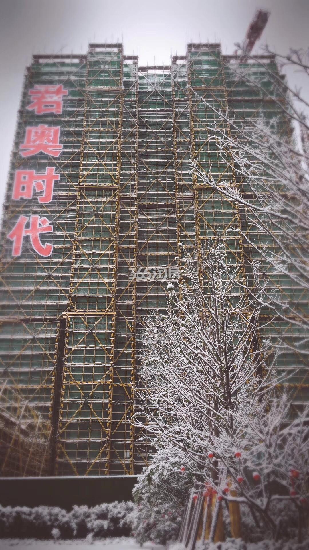 中南君奥时代现场雪景图 2018年1月摄