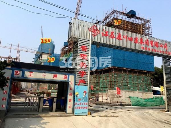 银城东樾府1#、2#、15#楼工程进度实景图(2018.3摄)