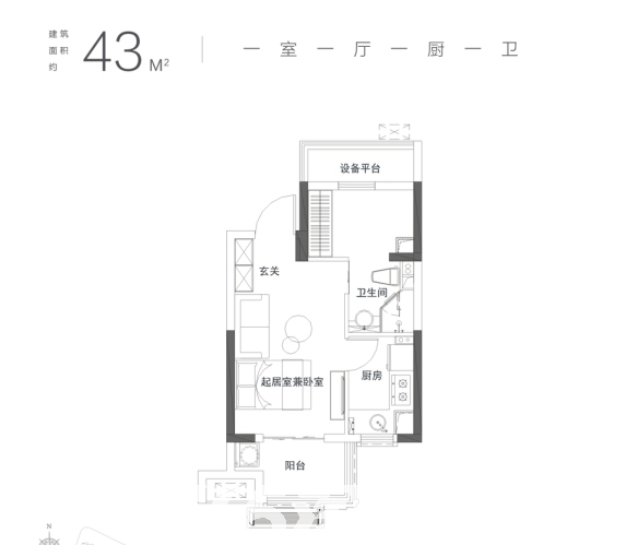 绿地柏仕公馆B2户型图43平米