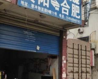曹冲物流园63平米简装整租