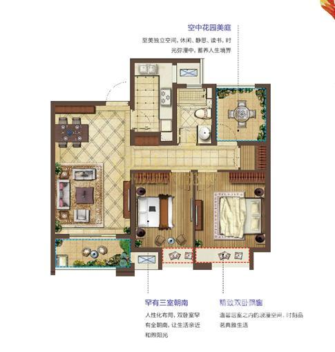 中海凤凰熙岸3室2厅1卫89.07�O2016年产权房精装