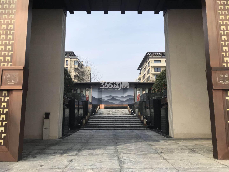 御璟江山售楼部正面实景图(2018.3.30)