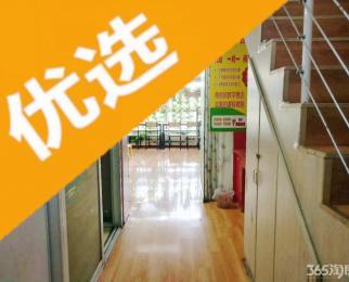 虹悦城 中华门地铁口 德盈国际广场 挑高可注册 民用水电