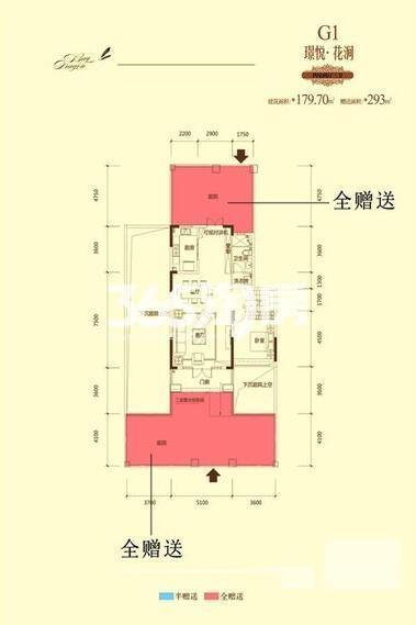 恒大御龙湾洋房G1-24室2厅3卫2厨179.70㎡