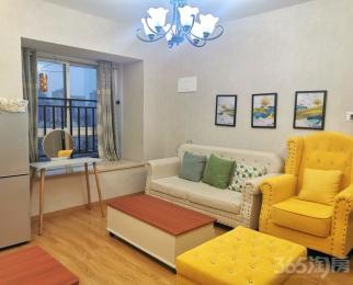 蓝光时代红街 2室1厅1卫 2650元