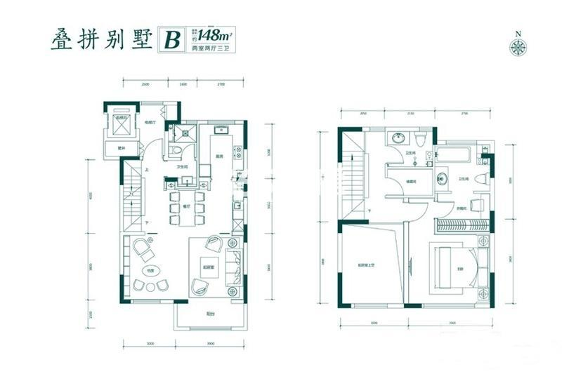 叠拼148平米两室两厅三卫